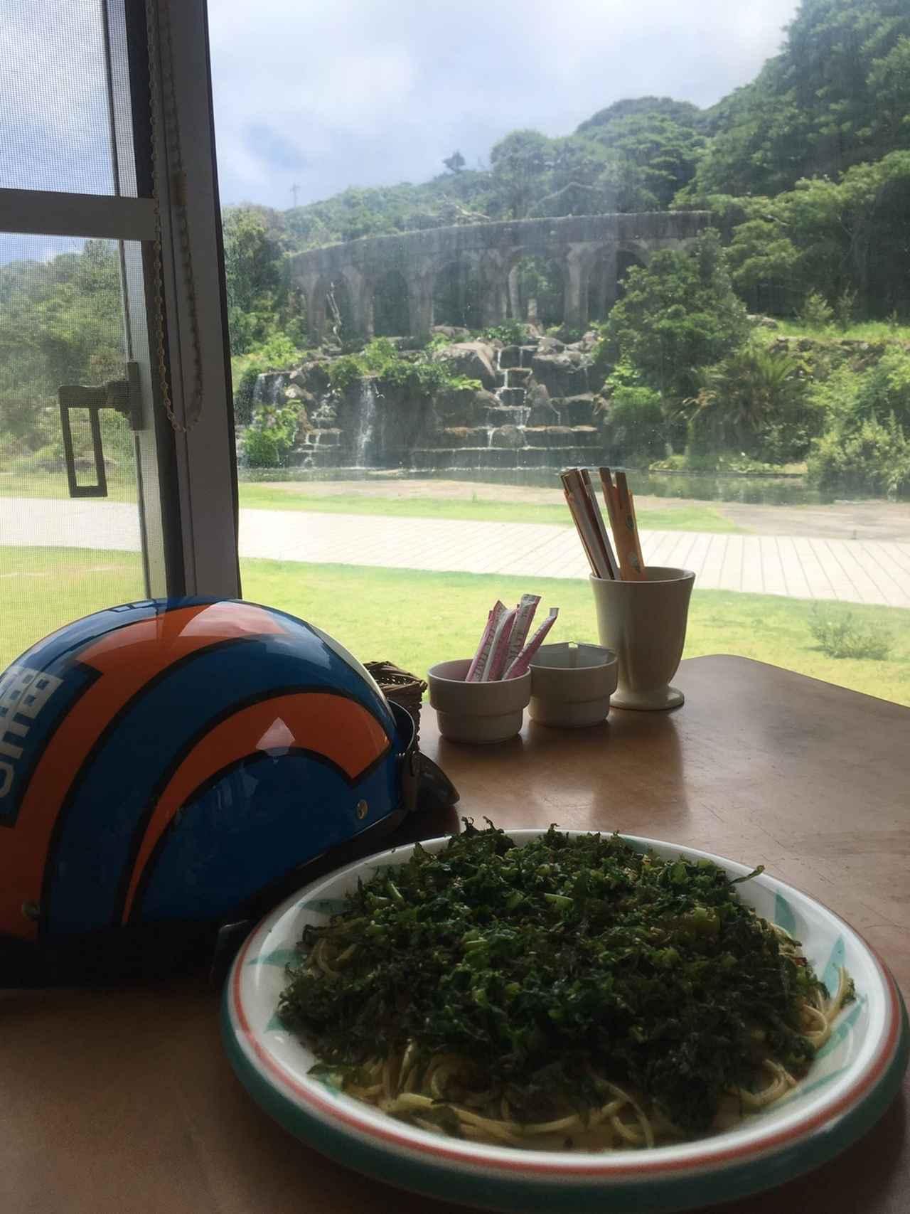 画像2: 新島で一番の絶景スポットを発見!? 福山理子の新島レンタルバイクツーリング!③ 島での食事やガソリン価格もお伝えします!