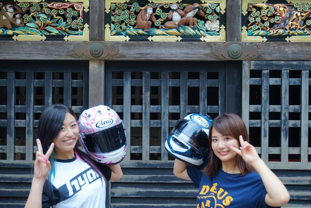 画像7: 日光東照宮の近くにも、バイク用駐車場がありました!
