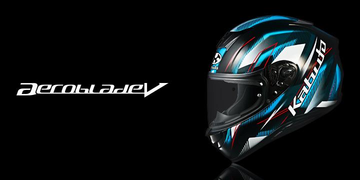 画像: 【新製品】軽量・快適なフルフェイスヘルメット「AEROBLADE-5(エアロブレード・5)」のニューグラフィックモデル「GO(ゴー)」を新発売。 | バイク用ヘルメット&ギア | Kabuto