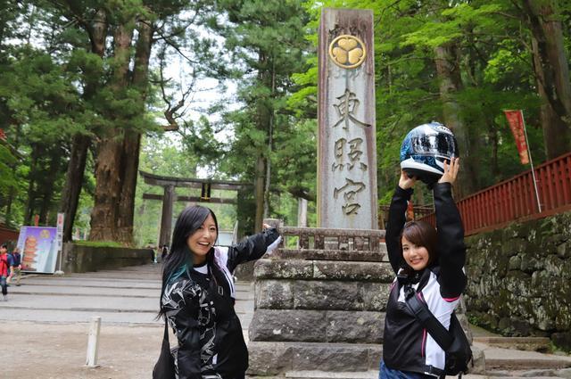 画像3: 日光東照宮の近くにも、バイク用駐車場がありました!