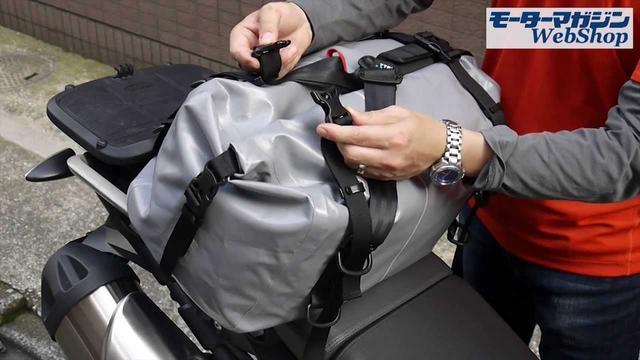 画像: シンプルで使いやすい。TTPLツーリングバッグをバイクに車載してみた! www.youtube.com