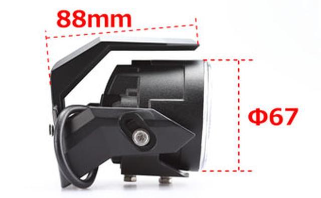 画像: ハイ&ロー軸で照射角度変更可能!