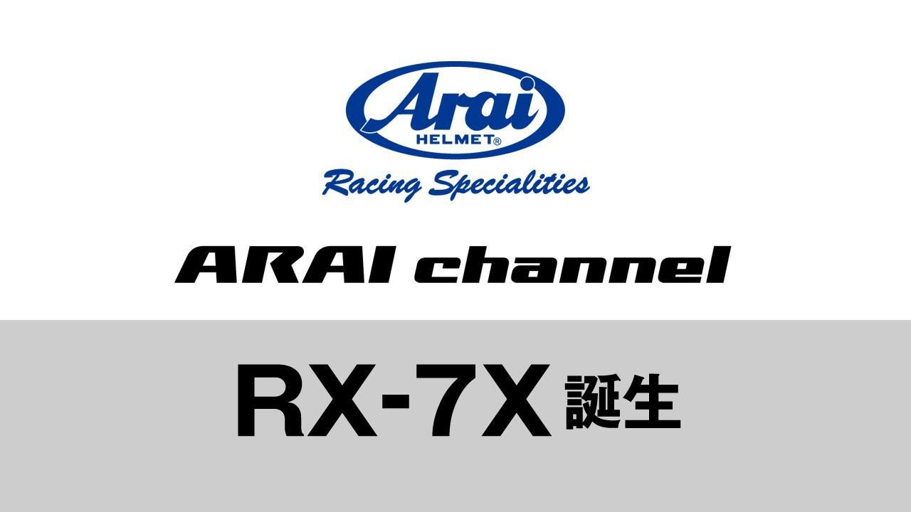 画像: ARAI channel Vol.17 - RX-7X誕生 youtu.be