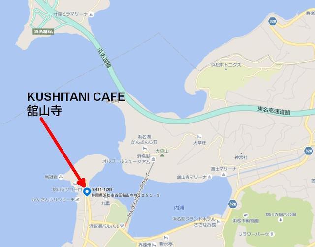 画像4: <Newクシタニカフェ> フラッと行きたいカフェ増えてます ~国内4店舗目は古民家カフェ~