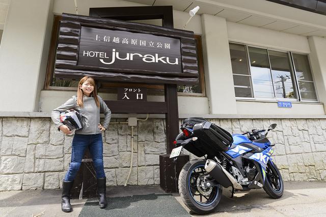 画像1: 群馬県嬬恋村 万座ホテル聚楽