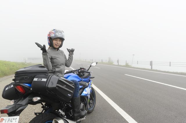 画像: 群馬県中之条町 国道292号線 志賀草津道路 での濃霧