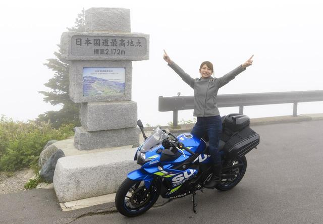 画像: 初の温泉お泊まりツーリング!後編~日本一高い国道を走る~【連載第18回】もっと上手くなりたい! 葉月美優のGSX250R RIDING DIARY - webオートバイ