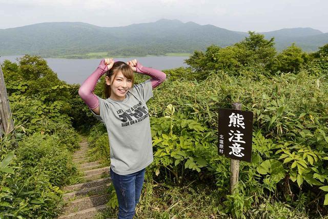 画像3: 福島県の穴場スポット「雄国沼」へ!
