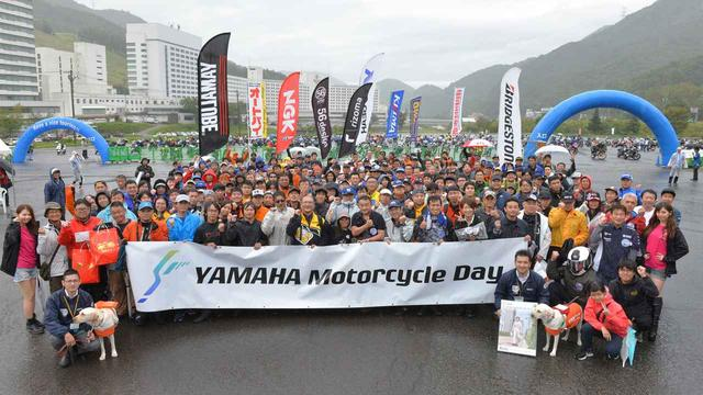 画像1: ヤマハファンが集う年に一度の大イベント