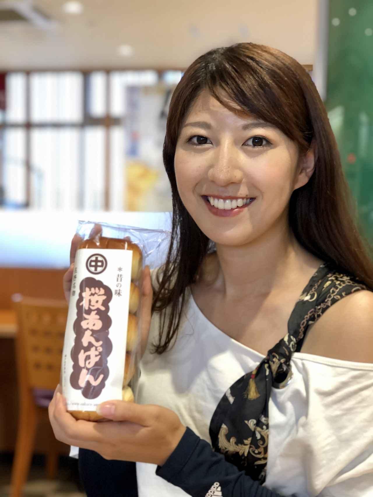 画像: せっかくなので「桜あんぱん」を購入! 5個入り720円なのですが、1個1個が予想以上のボリュームでした…。美味しかったですよ。