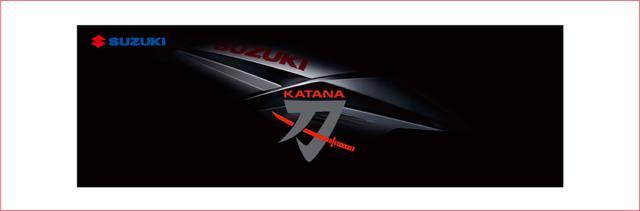 画像: KATANA meeting 2019 | スズキ バイク