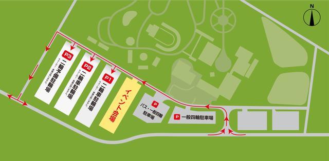 画像: WEST 9月7日(土)【阿蘇ミルク牧場】会場マップ