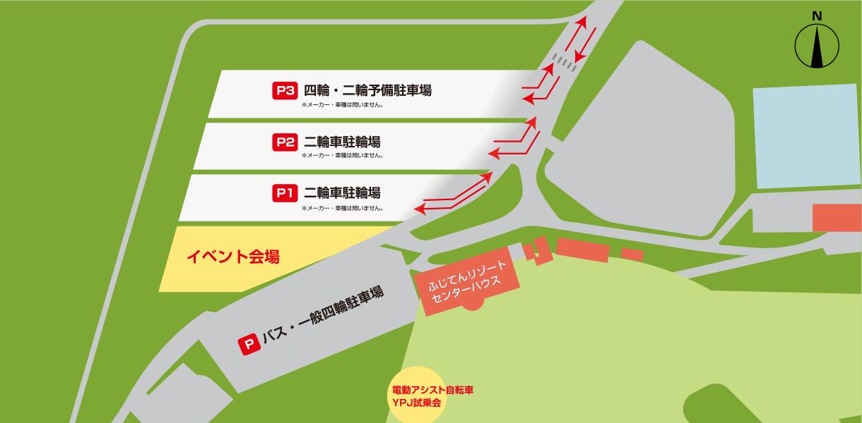 画像: EAST 9月28日(土)【ふじてんリゾート】会場マップ