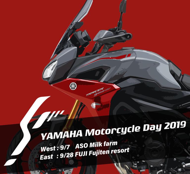 画像: YAMAHA Motorcycle Day 2019 - バイク スクーター | ヤマハ発動機株式会社