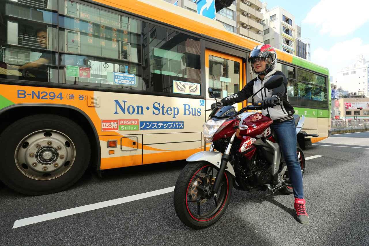 Images : 9番目の画像 - ほぼ月刊「梅本まどかとオートバイ」vol.20 SUZUKI GIXXER - webオートバイ