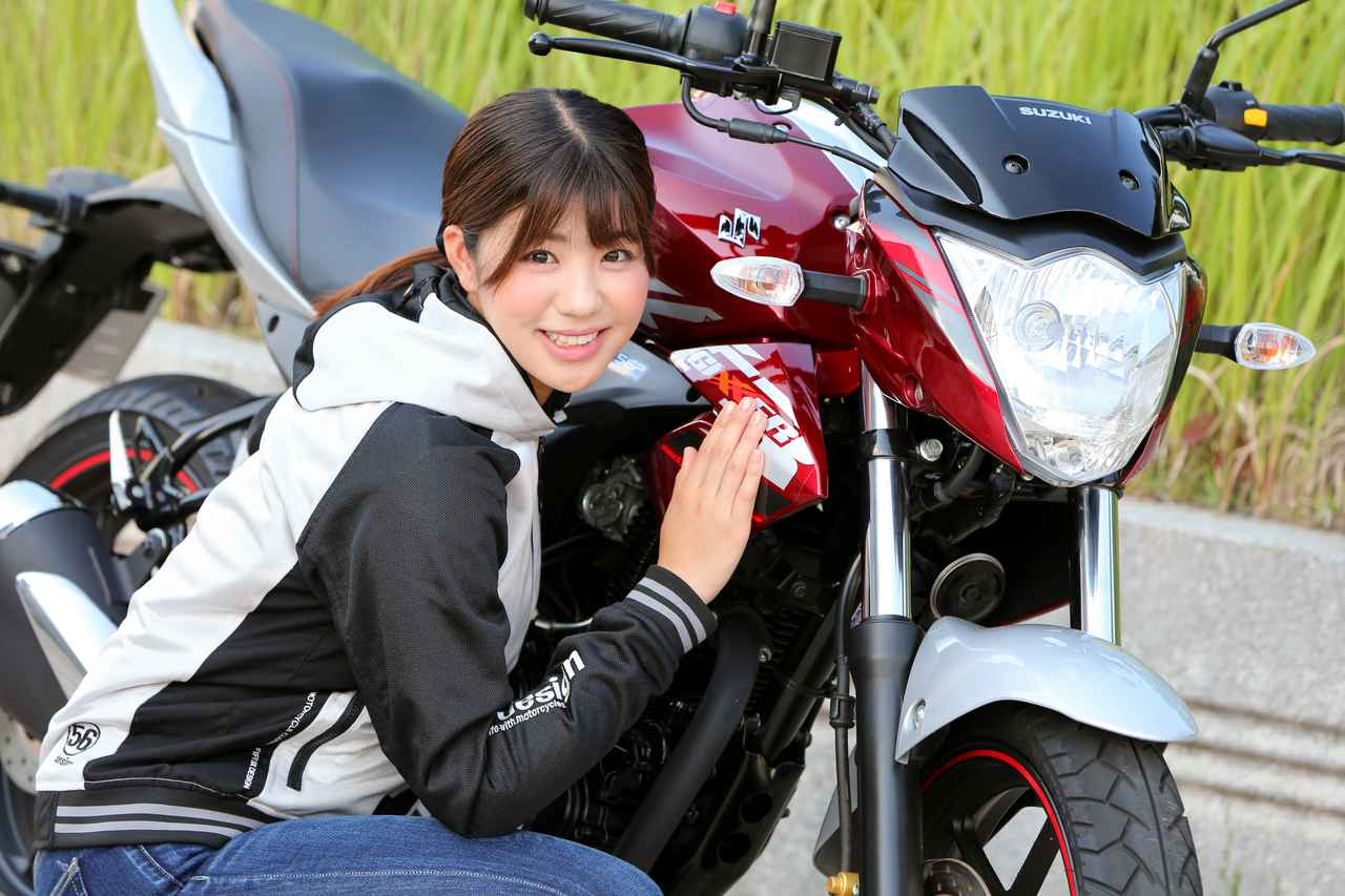 Images : 8番目の画像 - ほぼ月刊「梅本まどかとオートバイ」vol.20 SUZUKI GIXXER - webオートバイ
