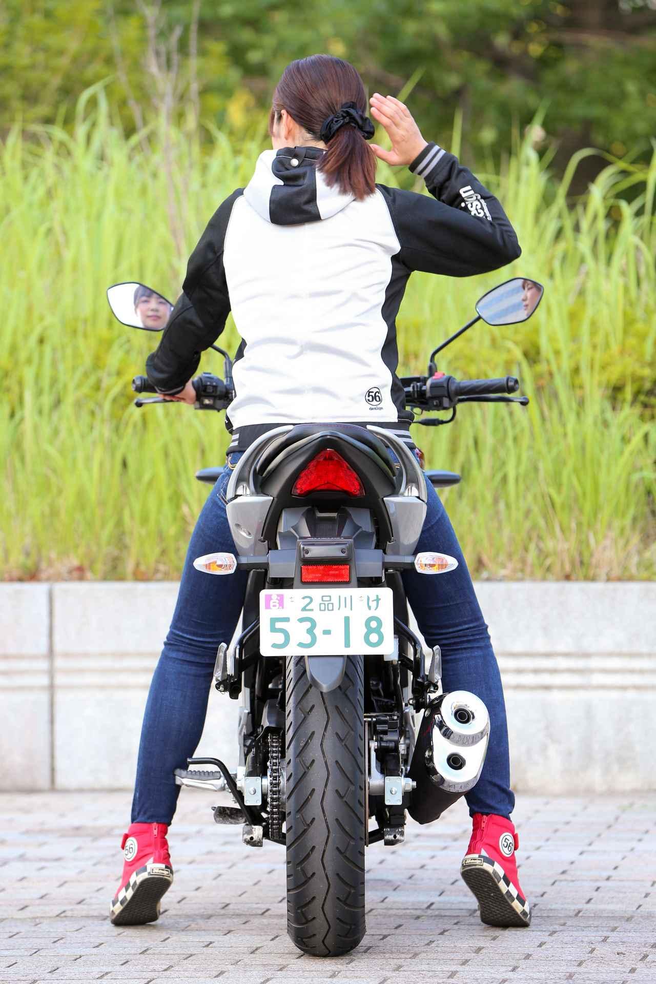 Images : 6番目の画像 - ほぼ月刊「梅本まどかとオートバイ」vol.20 SUZUKI GIXXER - webオートバイ