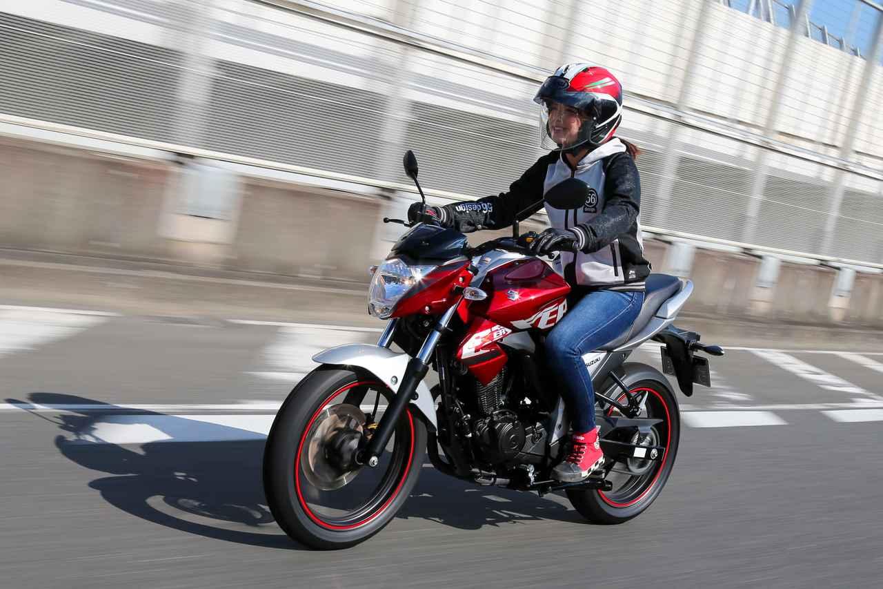 Images : 2番目の画像 - ほぼ月刊「梅本まどかとオートバイ」vol.20 SUZUKI GIXXER - webオートバイ