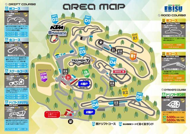 画像1: 会場MAP