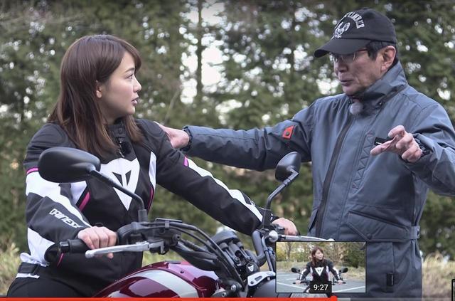 画像: 【動画】ヤマハXSR700についてしゃべろう!(太田安治、平嶋夏海) - webオートバイ