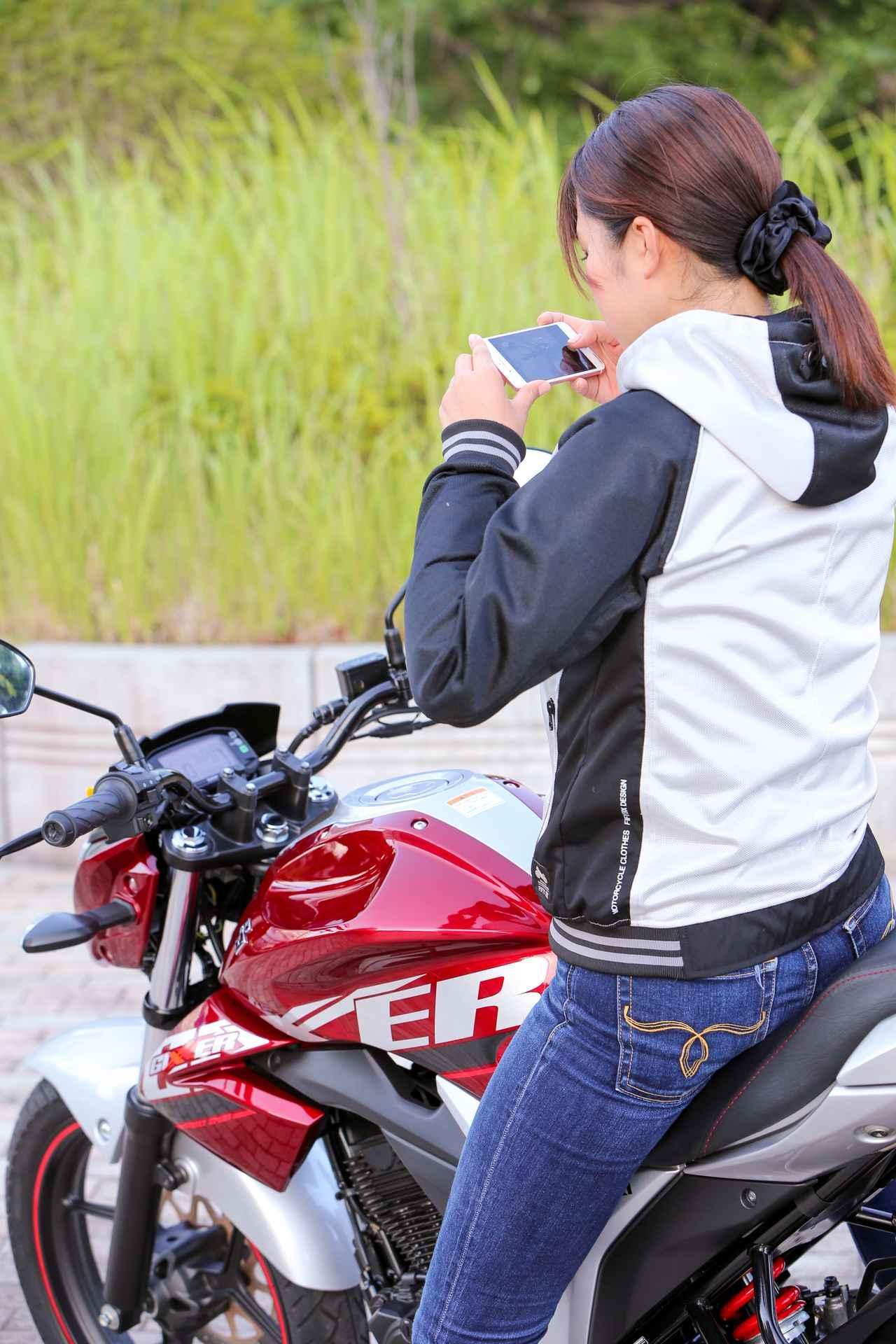 Images : 7番目の画像 - ほぼ月刊「梅本まどかとオートバイ」vol.20 SUZUKI GIXXER - webオートバイ