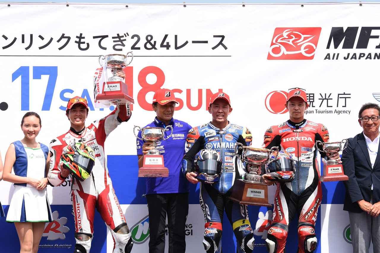 画像: 中須賀、高橋のトップ2がひゃぁ、やれやれ、って顔しているのに対し、水野は3位カップを高々と。お、アライヘルメットライダーが表彰台独占ですね