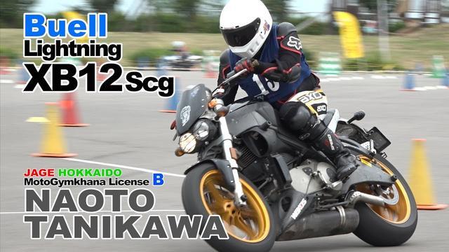 画像: 【Pick UP!】ビッグツイン Buell Lightning XB12 谷川選手 www.youtube.com