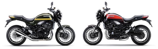 画像7: カワサキZ900RS「火の玉カラー」から「タイガーカラー」へ。この8月が新車を見比べながら選べるラストチャンスかも!?