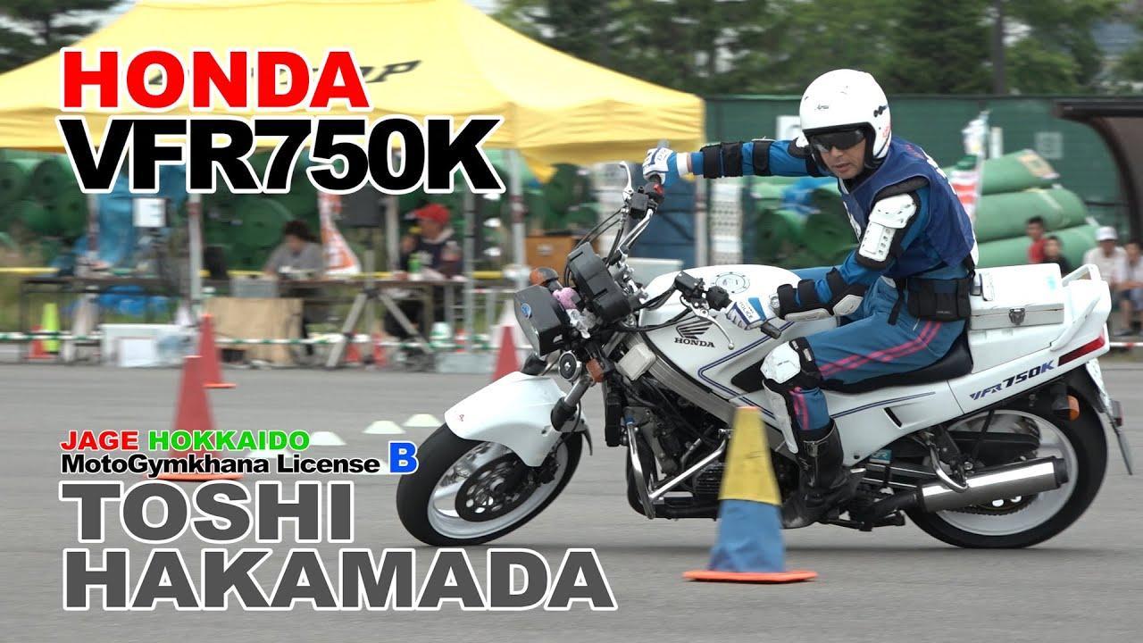 画像: 【Pick UP!】VFR750K 袴田選手 www.youtube.com