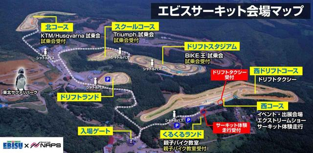 画像2: 会場MAP