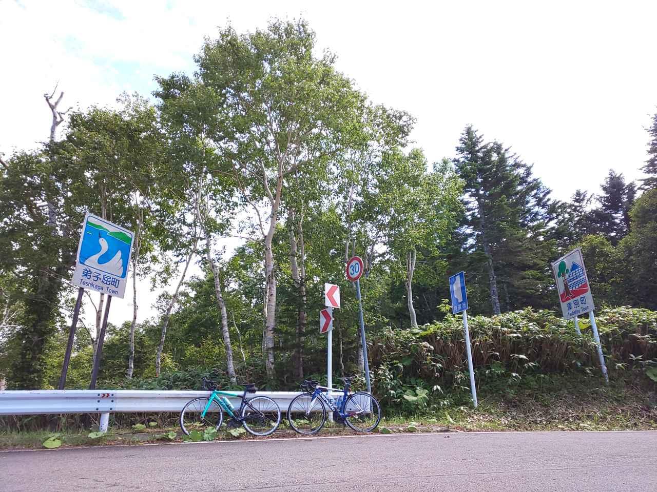 画像: カントリーサインとは、北海道の179市町村のイラストが描かれている標識です。
