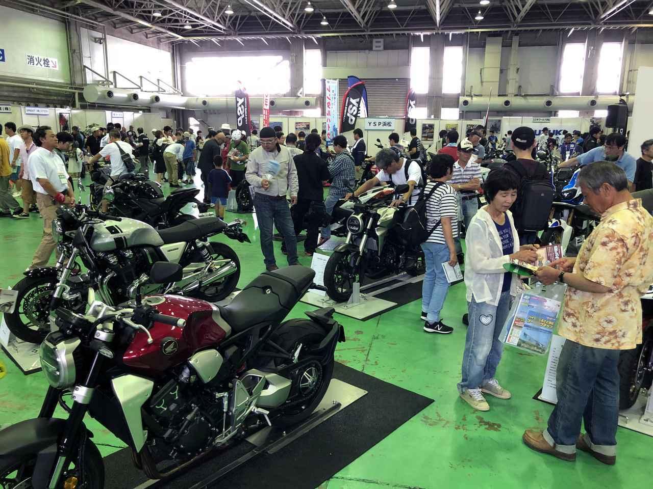 画像: 最新モデルやMotoGPマシンも展示されます!「バイクのふるさと浜松2019」 - webオートバイ