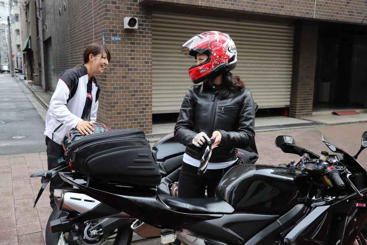 画像1: 大関さおり&国友愛佳ペアが編集部から出発!