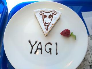 巻島裕介のYAGIチーズケーキ(石ノ森萬画館)※2019年10月14日まで