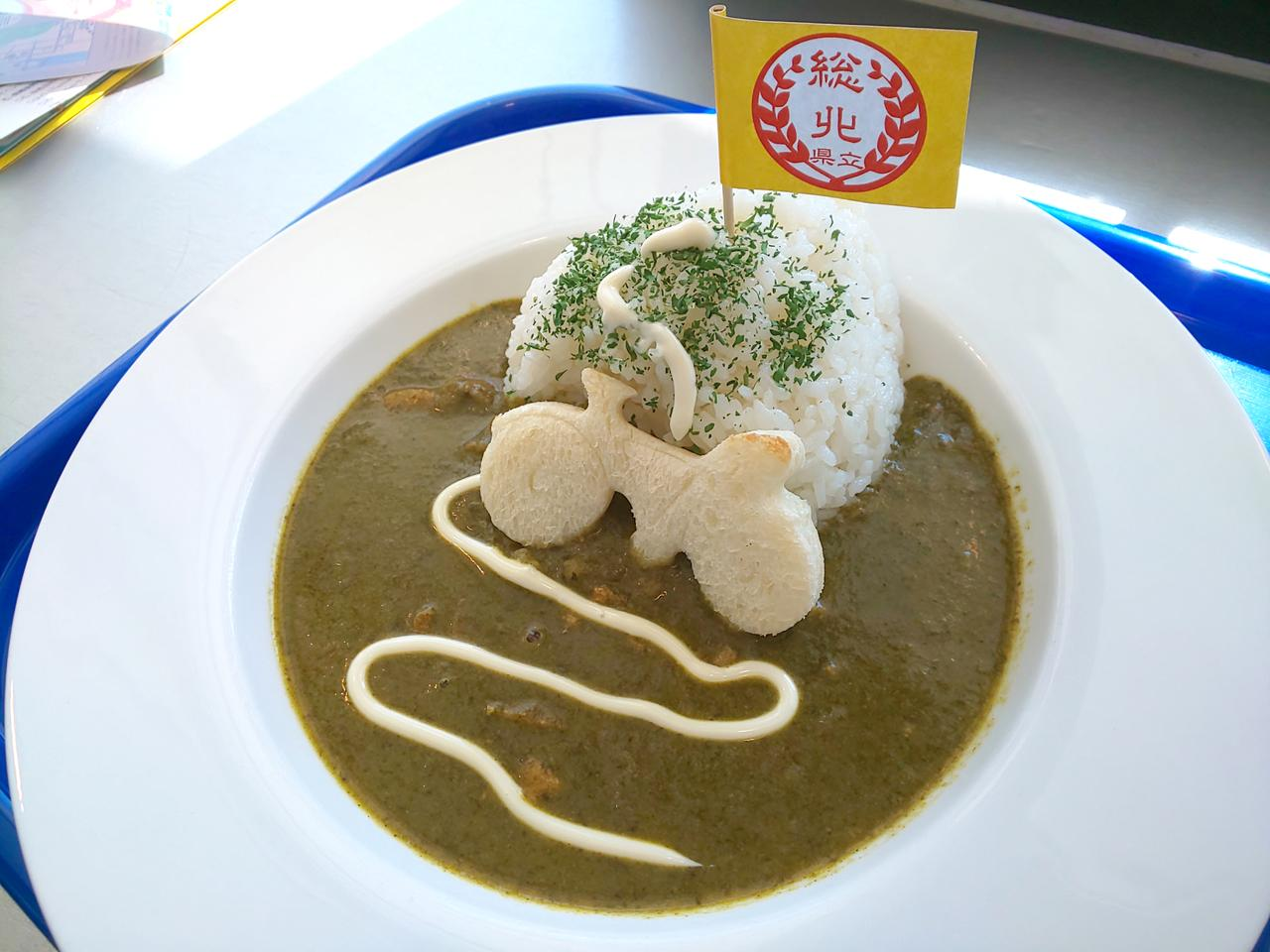 Images : 総北激坂カレー(石ノ森萬画館)※2019年10月14日まで