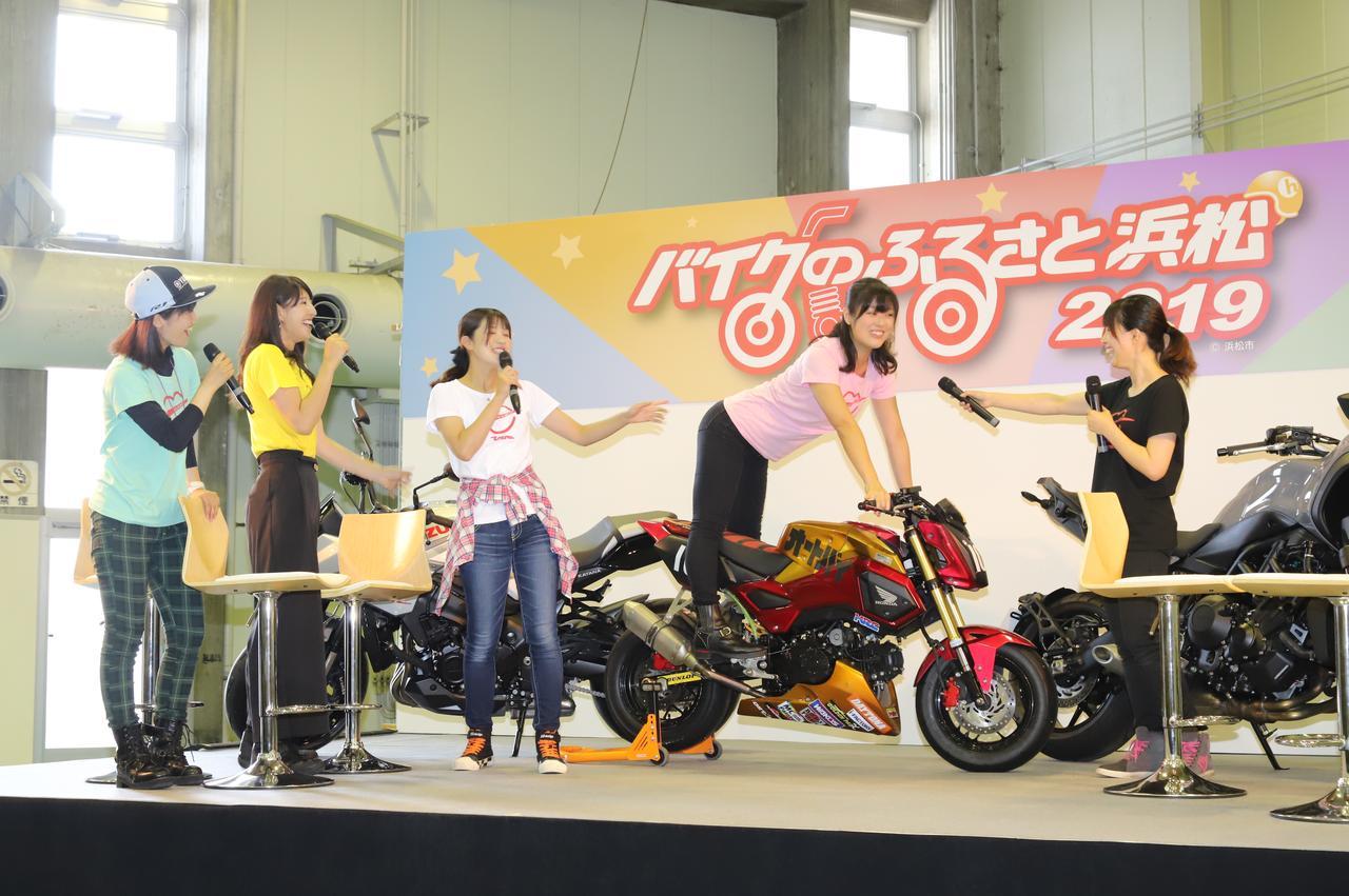 Images : 15番目の画像 - 「オートバイ女子部も参戦! 「バイクのふるさと浜松 2019」がいよいよ始まりました!」のアルバム - webオートバイ