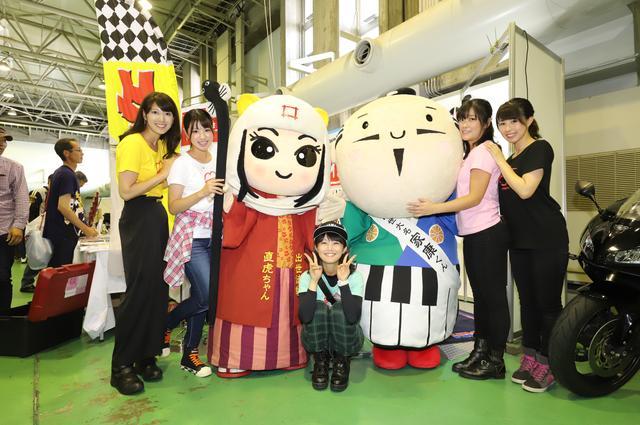 画像: 浜松のゆるきゃら、家康くん、直虎ちゃんと記念撮影させて頂きました!