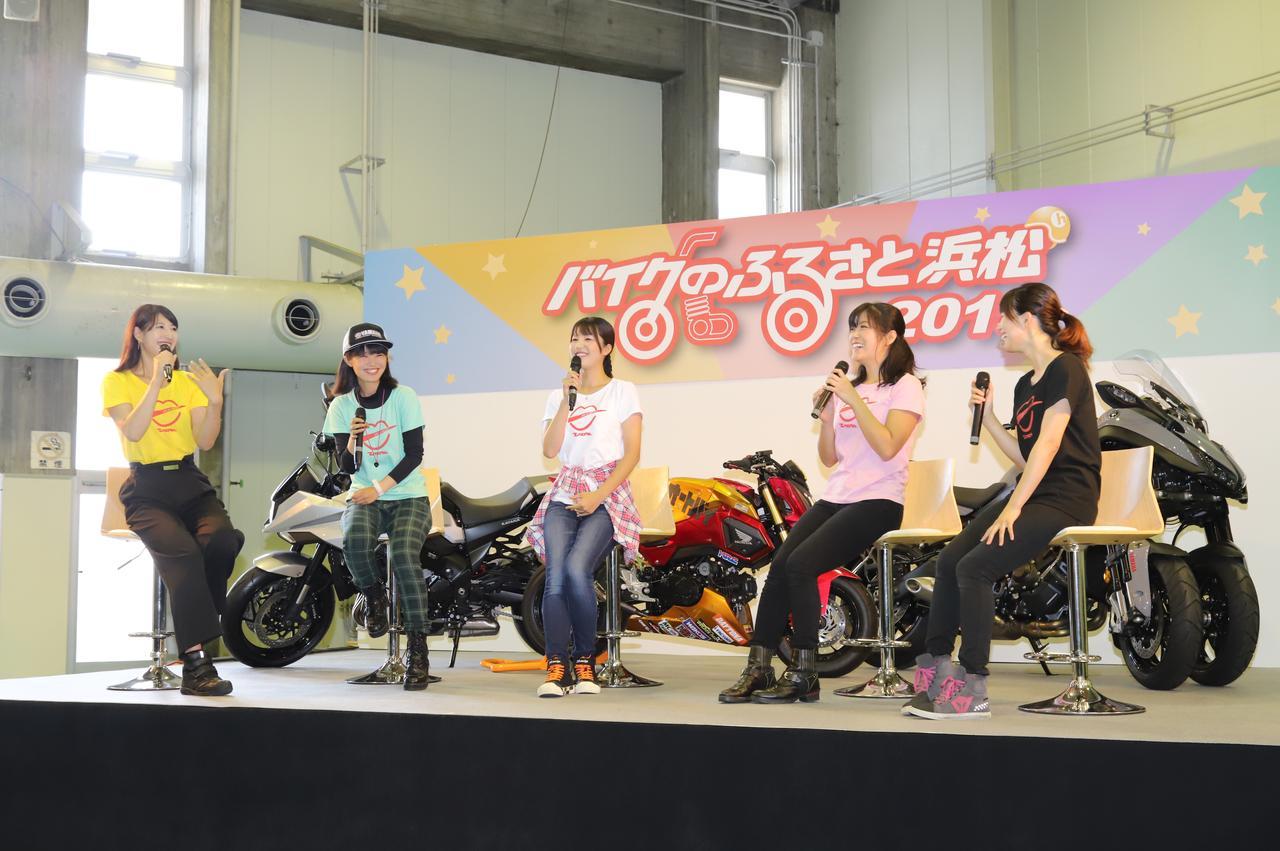 画像: バイク女子によるトークショーの様子。今回も勝手気ままなフリートークが繰り広げられました。