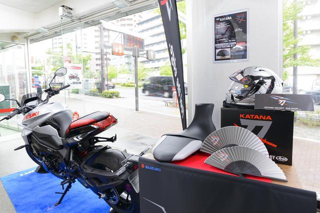 画像2: スズキワールド新宿で魅力的なバイクを発見しました!