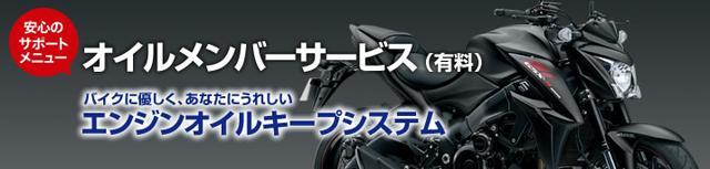 画像1: WWW1.SUZUKI.CO.JP SUZUKIバイク専門ディーラー「SUZUKI WORLD」