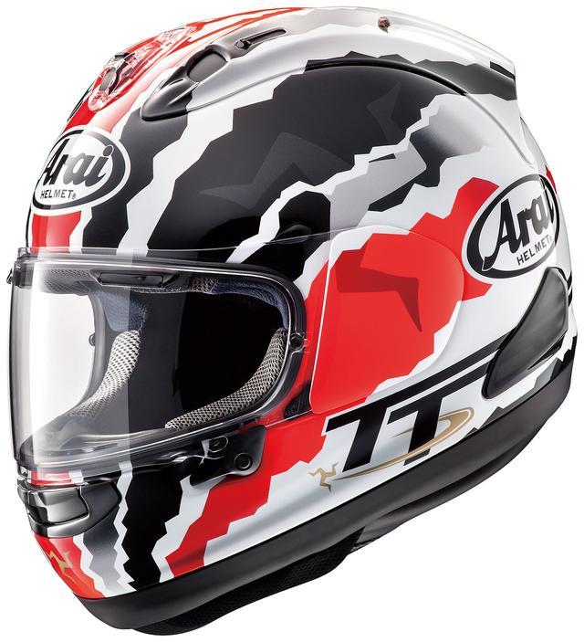 画像: WGPの500ccクラスで5連覇を果たしたマイケル・ドゥーハンが、2011年のマン島TTレースでのパレードランでかぶった特別カラー。
