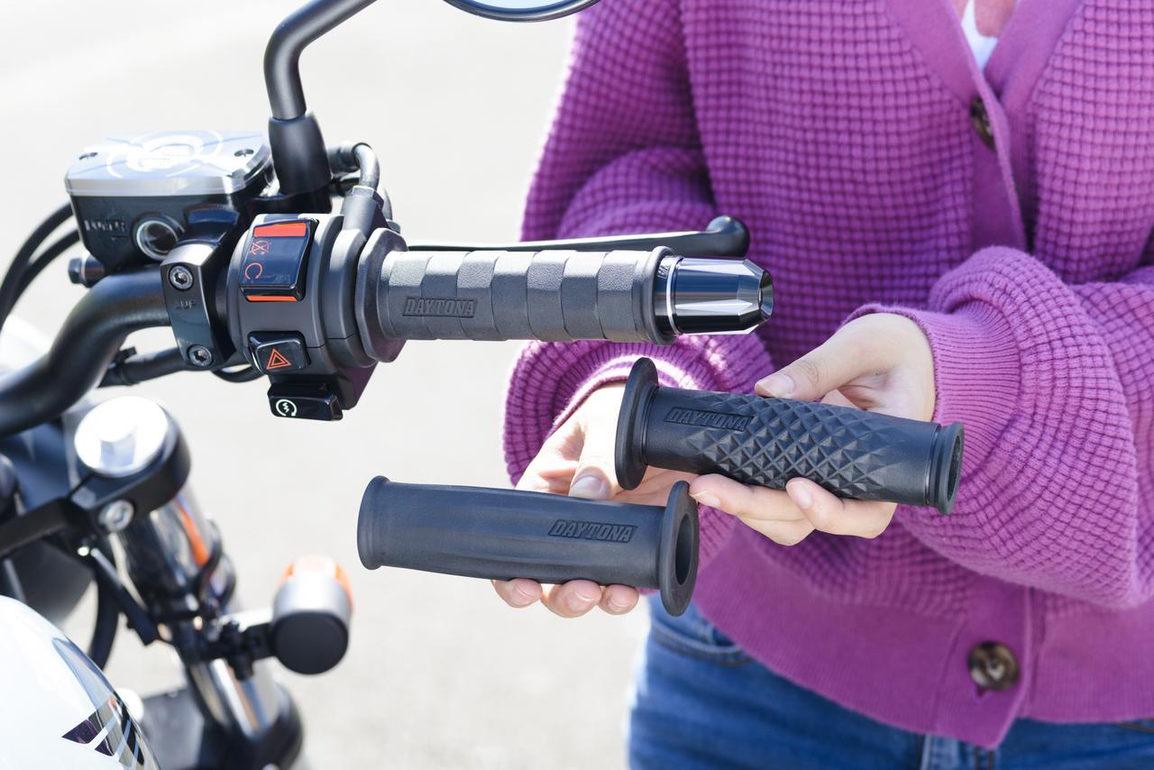 画像: レブルにフィットするグリップも多数ラインアップ。全長125mmのインチバーハンドル用グリップ「GRIPPY GRIP φ25.4 ブラック 貫通タイプ」はいずれも9月上旬の発売予定で、税抜価格は1200円。