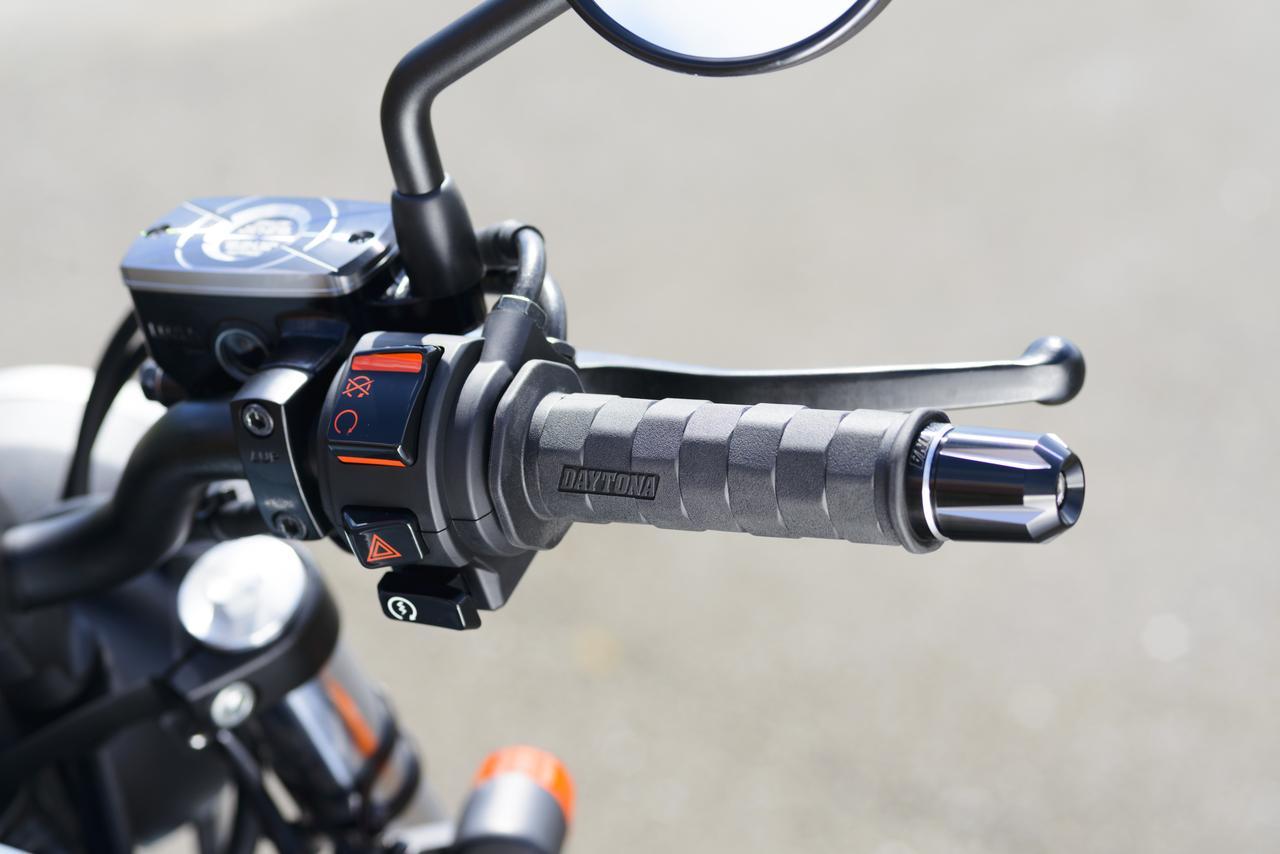 Images : 6番目の画像 - 「ハンドル交換でもっと乗りやすくなる! デイトナからレブル用カスタムパーツが続々登場!」のアルバム - webオートバイ