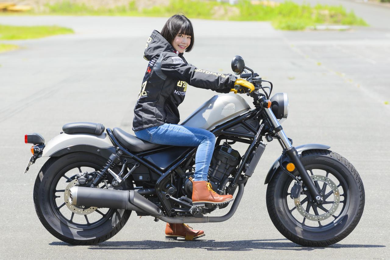 Images : 10番目の画像 - 「ハンドル交換でもっと乗りやすくなる! デイトナからレブル用カスタムパーツが続々登場!」のアルバム - webオートバイ