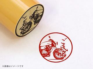 【YAMAHA】XSR700・柘植丸印18mm