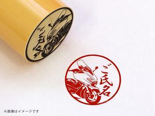 【YAMAHA】TMAX530・柘植丸印18mm