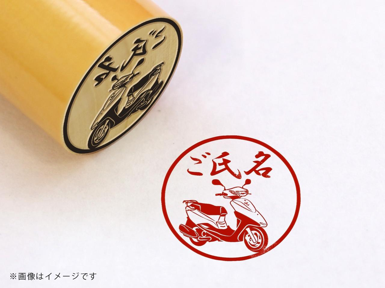 Images : 【YAMAHA】アクシス トリート・柘植丸印18mm