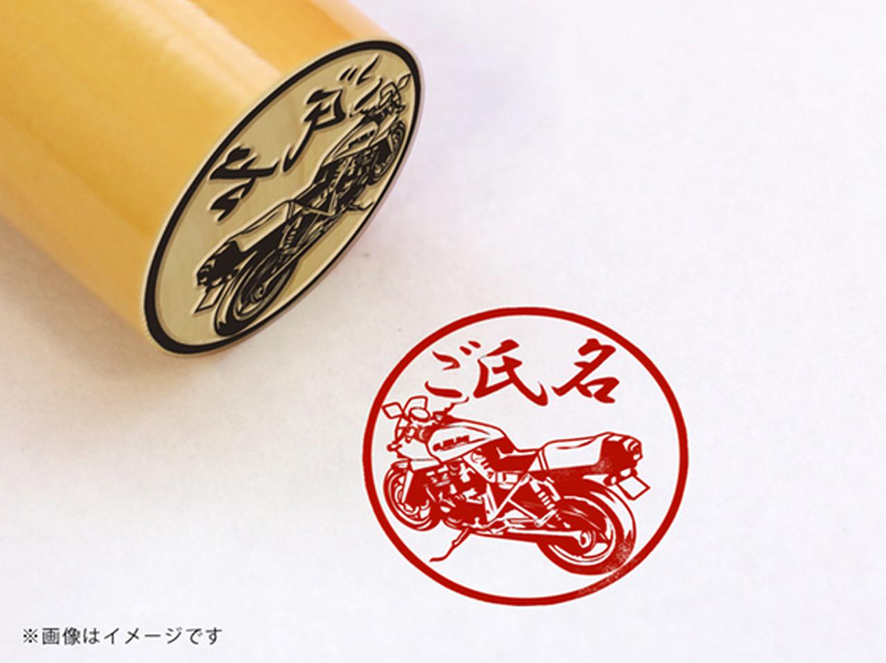 Images : 【SUZUKI】GSX400 KATANA・柘植丸印18mm
