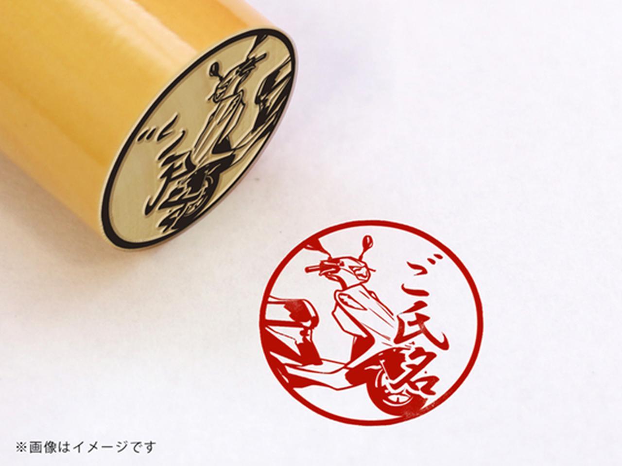 Images : 【SUZUKI】アドレスV125・柘植丸印18mm