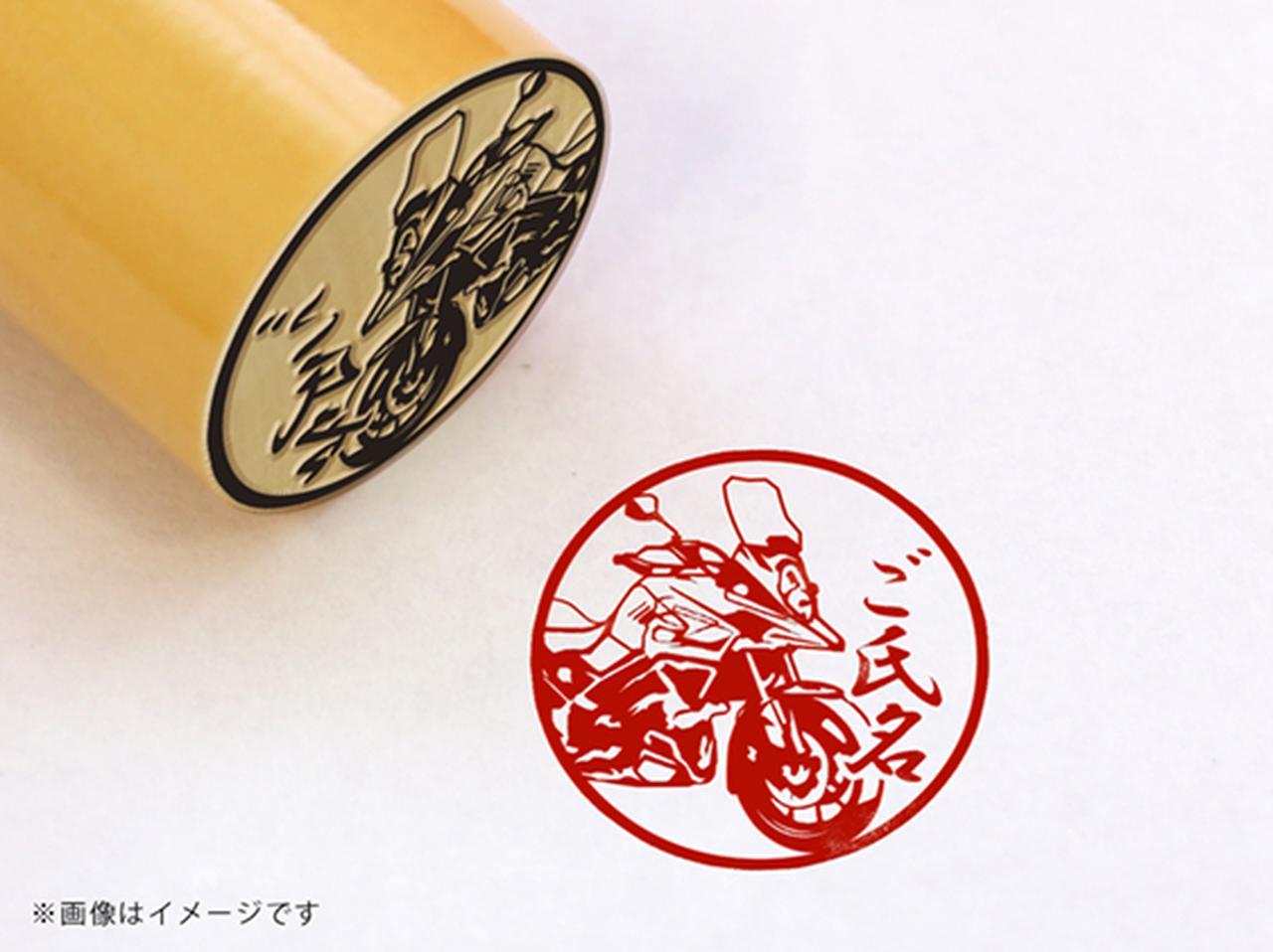 Images : 【SUZUKI】Vストローム1000・柘植丸印18mm